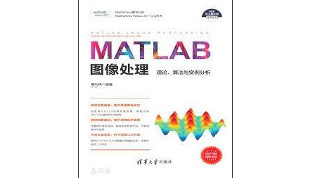 MATLAB金融风险管理师FRM(一级)(中文)