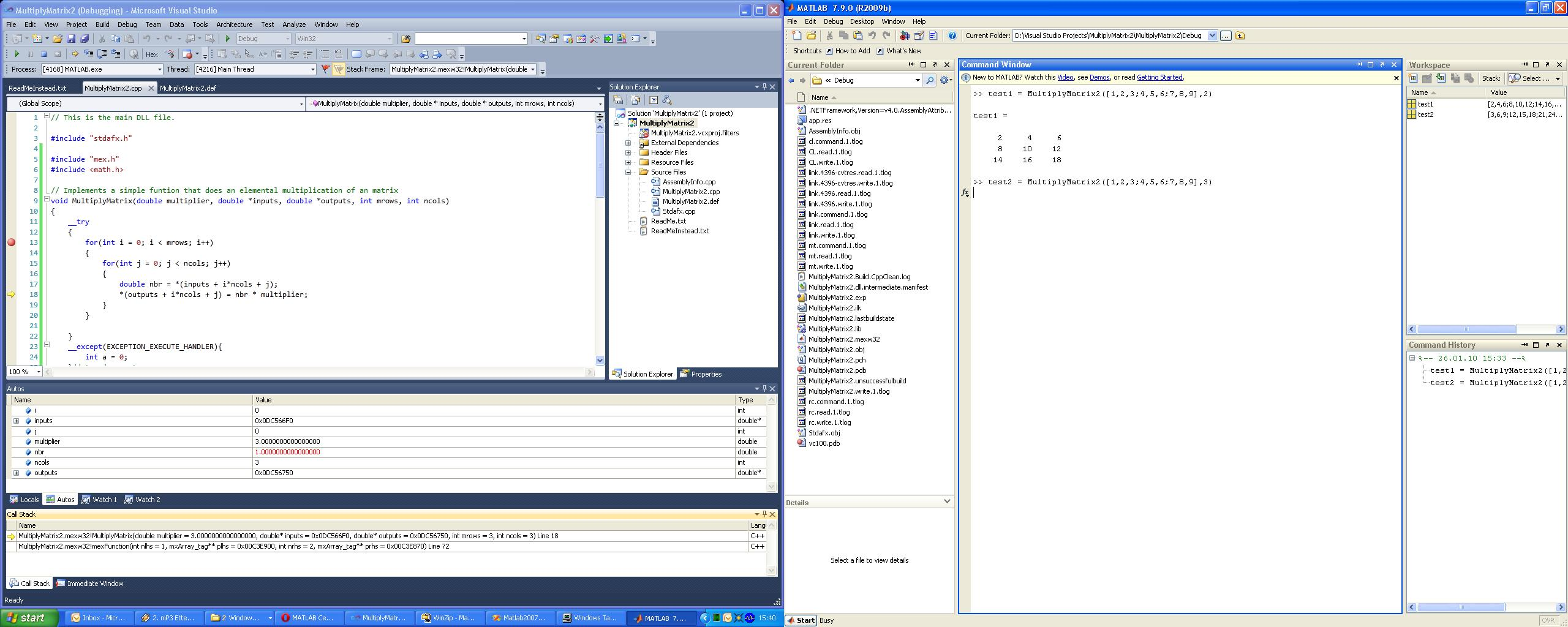Matlab 2010 license file crack download | Matlab R2010b License File