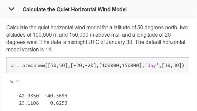 使用函数 atmoshwm 的示例。