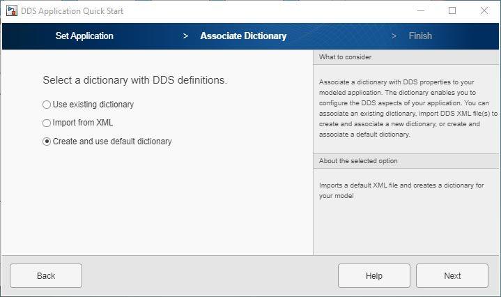 DDS Application Quick Start 工具用户界面。