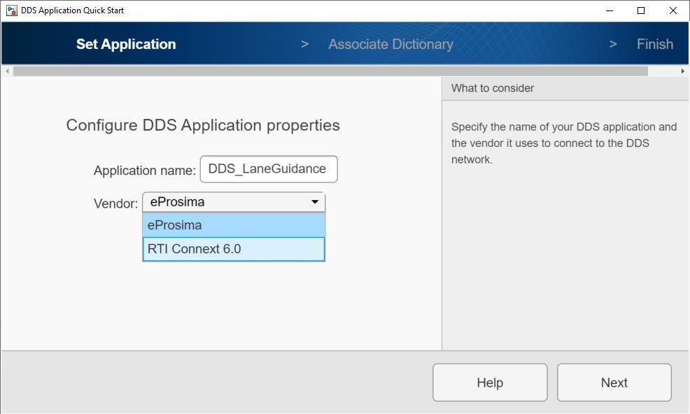 DDS Application Quick Start 界面,其中显示 eProsima 和 RTI Connext 两种供应商选项。
