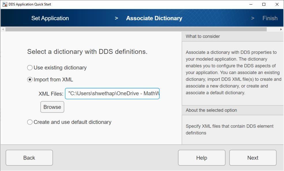 XML 文件导入界面。