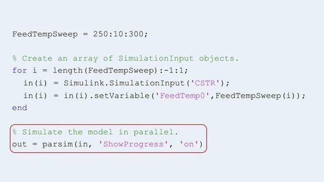 使用 parsim 函数可并行运行多个仿真。